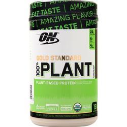 Optimum Nutrition 100% Plant Protein - Gold Standard Chocolate EXPIRES 12/19 1.59 lbs