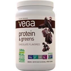 Vega Protein & Greens Chocolate 21.8 oz