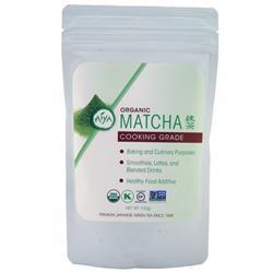 Aiya Organic Matcha - Cooking Grade 100 grams