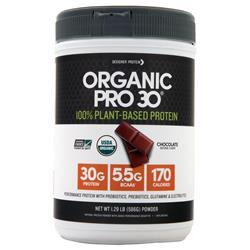 Designer Protein Organic Pro 30 (100% Plant-Based Protein) Chocolate 1.29 lbs